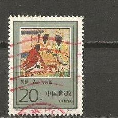 Sellos: CHINA YVERT NUM. 3159 USADO. Lote 109257771