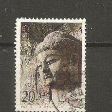 Sellos: CHINA YVERT NUM. 3180 USADO. Lote 109257831