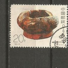 Sellos: CHINA YVERT NUM. 3188 USADO. Lote 109257859