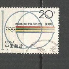 Sellos: CHINA YVERT NUM. 3220 USADO. Lote 109257995