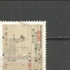 Sellos: CHINA YVERT NUM. 3223 USADO. Lote 109258043
