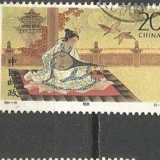 Sellos: CHINA YVERT NUM. 3229 USADO. Lote 109258083
