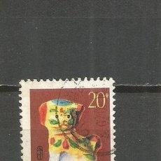 Sellos: CHINA YVERT NUM. 3201 USADO. Lote 109258111