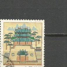 Sellos: CHINA YVERT NUM. 3402 USADO. Lote 109258243