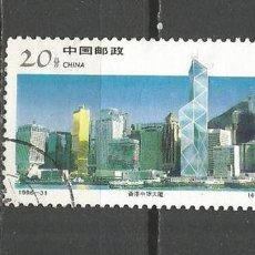 Sellos: CHINA YVERT NUM. 3452 USADO. Lote 109258331