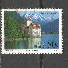 Sellos: CHINA YVERT NUM. 3590 USADO. Lote 109258435