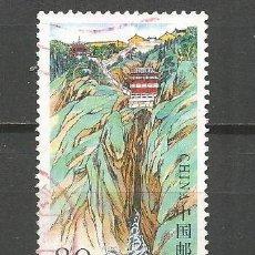 Sellos: CHINA YVERT NUM. 3681 USADO. Lote 109258463