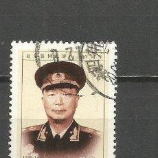 Sellos: CHINA YVERT NUM. 3758 USADO. Lote 109258511
