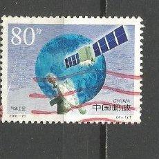 Sellos: CHINA YVERT NUM. 3850 USADO. Lote 109258555