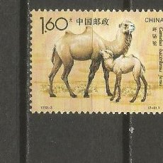 Sellos: CHINA YVERT NUM. 3157 ** NUEVO SIN FIJASELLOS. Lote 109258699