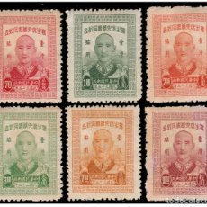 Sellos: LOTE SELLOS NOROESTE CHINA CHIANG KAI SHEK. Lote 109384135