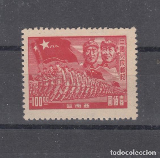 ,,,CHINA SETCHOUEN REPUBLICA POPULAR 23 SIN CHARNELA (Sellos - Extranjero - Asia - China)