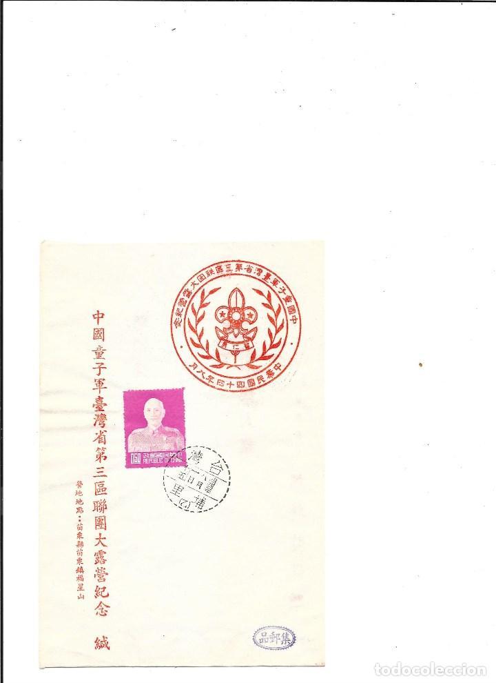 Sellos: FORMOSA-TAIWAN BOY SCOUTS - Foto 2 - 110098891