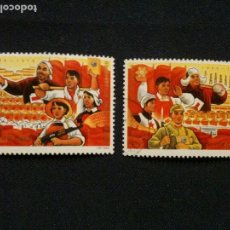 Briefmarken - REPUBLICA POPULAR DE CHINA - 110669095