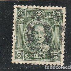 Timbres: CHINA 1940 - YVERT NRO. 279 - USADO -LIGERO ADELGAZADO. Lote 111623003