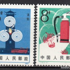 Sellos: CHINA , CARNET 1982 YVERT Nº 2509 / 2510 / ** / ,. Lote 111812143