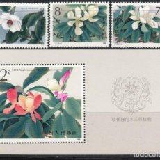 Sellos: CHINA , 1986 YVERT Nº 2798 / 2800 , HB 40 / ** / , FLORES RARAS DE MONGOLIA . Lote 111829419
