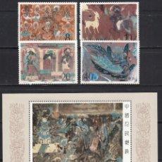 Sellos: CHINA , 1987 YVERT Nº 2827 / 2830 , HB 43 / ** / , TEMA PINTURA , FRESCOS BUDISTAS DE DUNHUANG. Lote 111830355