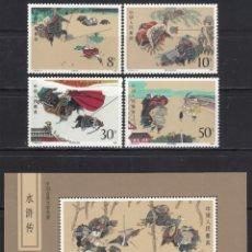Sellos: CHINA , 1988 YVERT Nº 2860 / 2863 HB 46 / ** / , . Lote 111830659