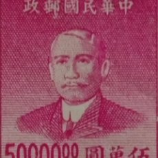 Timbres: CHINA AÑO 1949 STAMP WORLD NUM 1038. Lote 111976415