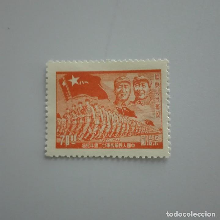 ESTE DE CHINA AÑO 1949 CATALOGO STAMP WORLD NUM. 82 (Sellos - Extranjero - Asia - China)