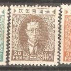 Sellos: CHINA,1932,CAT.YT.12/18.. Lote 113633655
