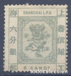 CHINA, SHANGHAI,1875, YVERT 40, MLH (Sellos - Extranjero - Asia - China)