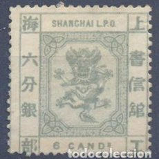 Sellos: CHINA, SHANGHAI,1875, YVERT 40, MLH. Lote 115094147