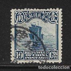Sellos: CHINA - CLÁSICO. YVERT Nº 155 USADO Y DEFECTUOSO. Lote 115525255
