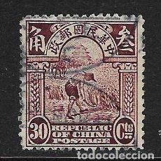 Sellos: CHINA - CLÁSICO. YVERT Nº 160 USADO Y DEFECTUOSO. Lote 115525491