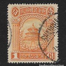 Sellos: CHINA - CLÁSICO. YVERT Nº 202 USADO. Lote 115624739