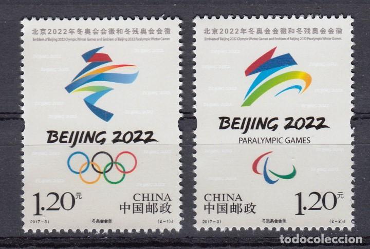 China 2017 31 Juegos Olimpicos De Invierno 2022 Comprar Sellos