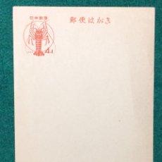 Sellos: TARJETA CHINA AÑO 1959. Lote 118100834