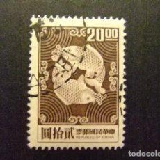 Sellos: FORMOSA FORMOSE TAIWAN 1969 DOUBLE CARPE YVERT 652 FU. Lote 118216163
