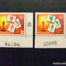 Sellos: FORMOSA FORMOSE TAIWAN 1981 ANNÉE DES HANDICAPÉES YVERT 1322 / 1323 ** MNH. Lote 118404163