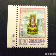 Sellos: FORMOSA FORMOSE TAIWAN 1978 PROGAMME NUCLÉAIRE YVERT 1171 ** MNH. Lote 118404679