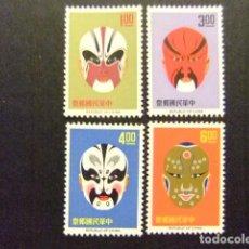 Sellos: FORMOSA FORMOSE TAIWAN 1966 MASQUES D'ACTEURS DE THÉÂTRE YVERT 533 / 536 ** MNH. Lote 118404863