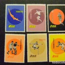 Sellos: FORMOSA FORMOSE TAIWAN 1960 JEUX SPORTIFS DE LA JEUNESSE YVERT 350 / 355 ** MNH. Lote 118405567