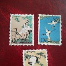 Sellos: SERIE USADA GRULLAS (R. P. CHINA 1961). AVES. Lote 121865727