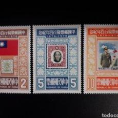 Timbres: TAIWÁN. CHINA NACIONALISTA. FORMOSA. YVERT 1162/4. SERIE COMPLETA SIN CHARNELA. SELLOS SOBRE SELLOS.. Lote 122494007