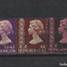 Sellos: LOTE M SELLOS HOG KONG. Lote 126717971