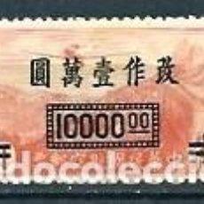 Selos: CHINA,AVIÓN,1948,NUEVO,MNH**,YVERT 39 AÉREO. Lote 128843404