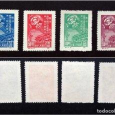 Sellos: CHINA.AÑO 1949.CONFERENCIA POLITICA. . Lote 128982003