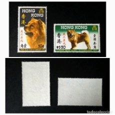 Sellos: HONG KONG.AÑO 1970.PERROS. Lote 128982095