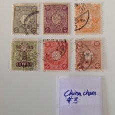 Sellos: LOTE DE 6 CLÁSICOS CHINA CTO (3). Lote 130873559