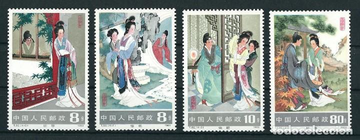 CHINA 1983 Y&T 2572/75 LA HABITACIÓN OCCIDENTAL NUEVOS (Sellos - Extranjero - Asia - China)