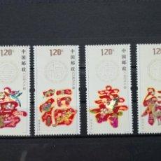 Sellos: CHINA 4 SELLOS NUEVOS, 2012-. Lote 133402958
