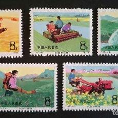 Sellos: SELLOS CHINA 1975** Y&T 2001/2005 MECANIZACIÓN DE LA AGRICULTURA. Lote 133562670