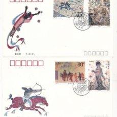 Sellos: CHINA 1992 MURALES DE DUNHUANG 2 SOBRES DE PRIMER DIA . Lote 149995137