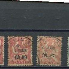 Sellos: SELLOS ANTIGUOS CHINA ADMINISTRACION FRANCESA SOBRETASA SOBRECARGA PAISES EXOTICOS DESAPARECIDOS. Lote 134878258